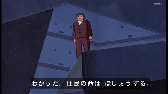 「未来少年コナン」第22話感想 画像  (50)