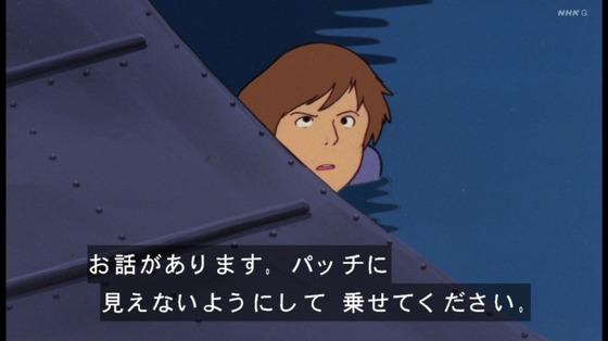 「未来少年コナン」第9話感想 (114)