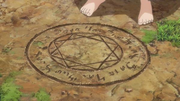 「ゼロから始める魔法の書」1話 (34)