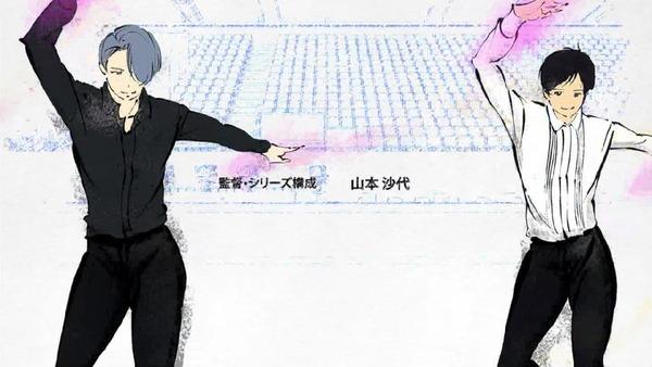 「ユーリ!!! on ICE(ユーリオンアイス)」 (3)