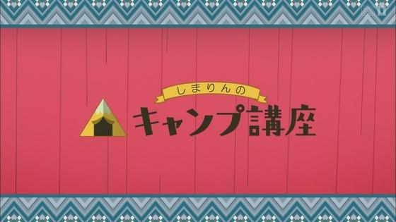 「ゆるキャン△ SEASON2」2期 7話感想 (14)