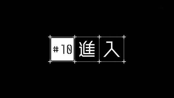 ЁЭЯヤソ騎士 (1)
