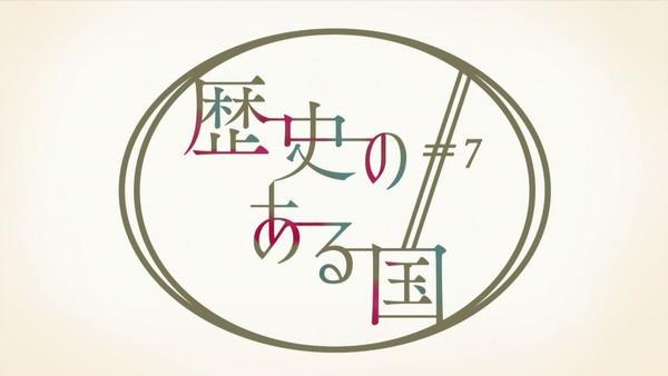 「キノの旅」6話 (41)