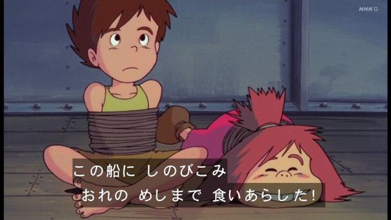 「未来少年コナン」第4話感想 (30)