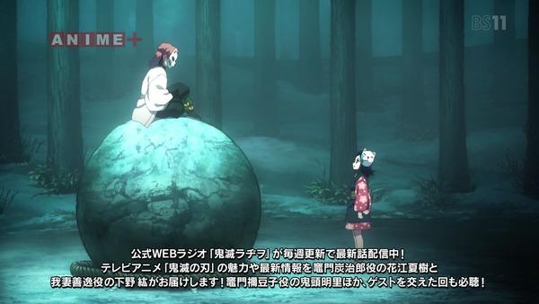 「鬼滅の刃」4話感想  (37)