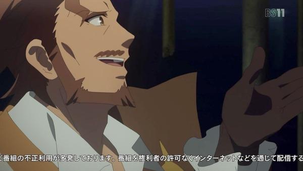 「FateApocrypha」24話 (4)