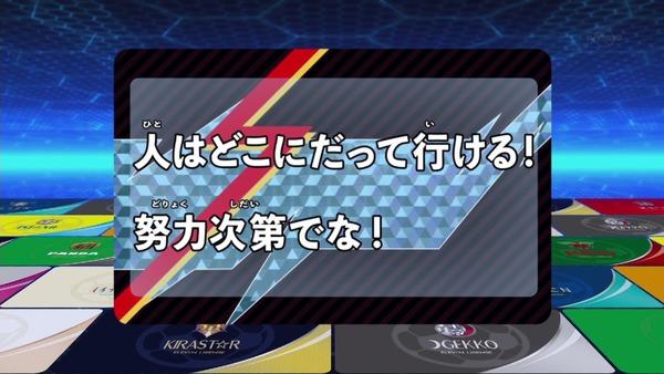 「イナズマイレブン アレスの天秤」12話感想 (38)