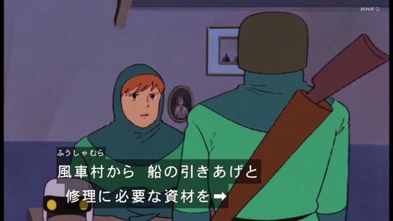 「未来少年コナン」第19話感想 画像  (14)
