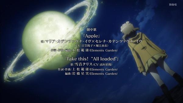 「戦姫絶唱シンフォギアXV」6話感想 (85)