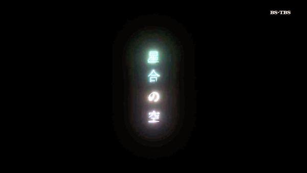 「星合の空」12話感想 画像 (47)