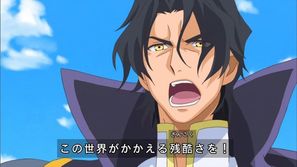 「HUGっと!プリキュア」48話感想 (20)