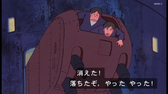 「未来少年コナン」第22話感想 画像  (9)