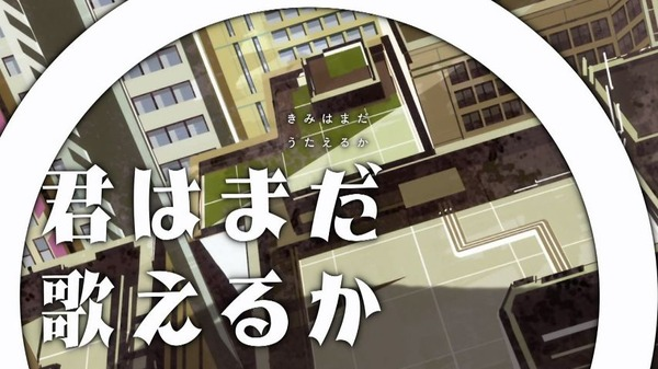 「コンクリート・レボルティオ」24話 (116)