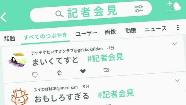 「モブサイコ100Ⅱ」2期 7話感想  (87)