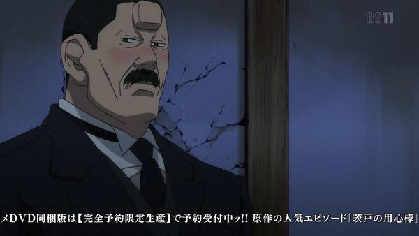 「ゴールデンカムイ」11話感想 (81)