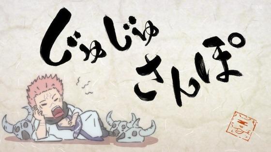 「呪術廻戦」8話感想(実況まとめ)画像 (126)