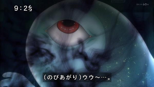 「ゲゲゲの鬼太郎」6期 1話 (62)