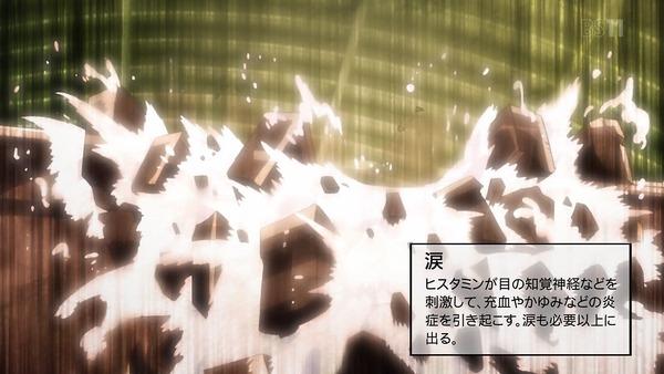 「はたらく細胞」5話感想 (39)