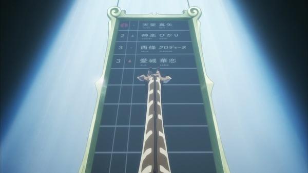 「少女☆歌劇 レヴュースタァライト」9話 (78)