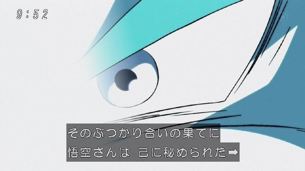 「ドラゴンボール超」109話 (80)