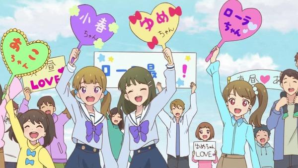 「アイカツスターズ!」第100話 最終回 (83)