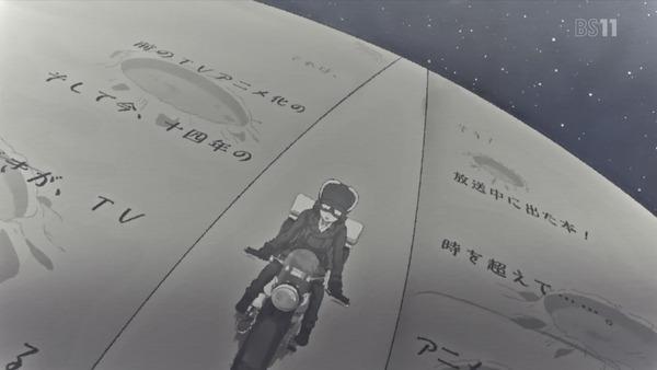 「キノの旅」9話 (56)