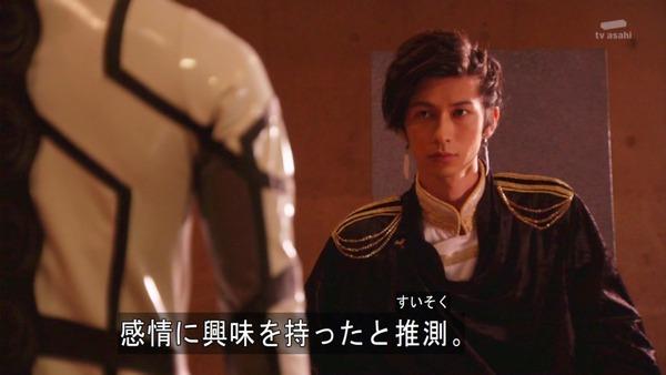 「仮面ライダーゴースト」39話 (24)