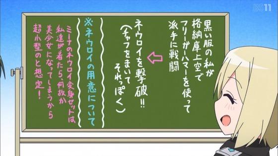 「ワールドウィッチーズ発進しますっ!」9話感想 (39)