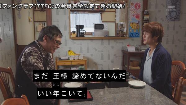 「仮面ライダージオウ」17話感想 (1)