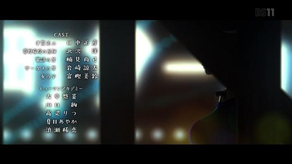 「からくりサーカス」1話感想 (66)