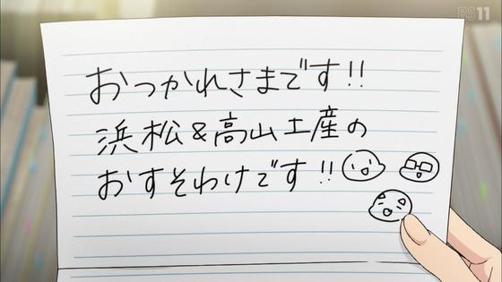 「ゆるキャン△ SEASON2」2期 4話感想 (30)