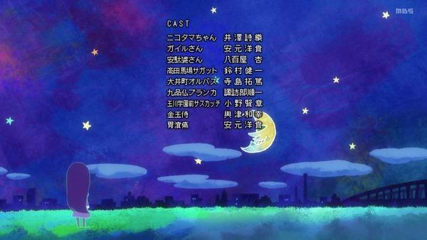 「ハイスコアガール」14話感想  (76)