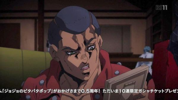 「ジョジョの奇妙な冒険 5部」27話感想  (29)