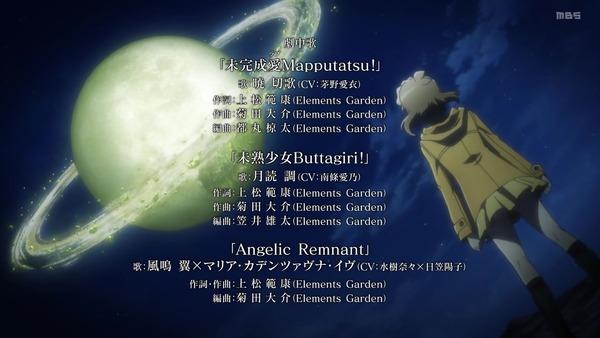 「戦姫絶唱シンフォギアXV」2話感想 (129)
