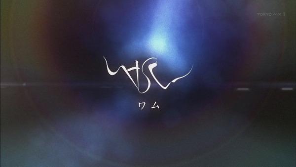「正解するカド」2話 (35)