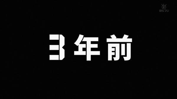 「モブサイコ100Ⅱ」2期 12話感想 (6)