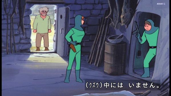「未来少年コナン」第1話感想 画像 (120)