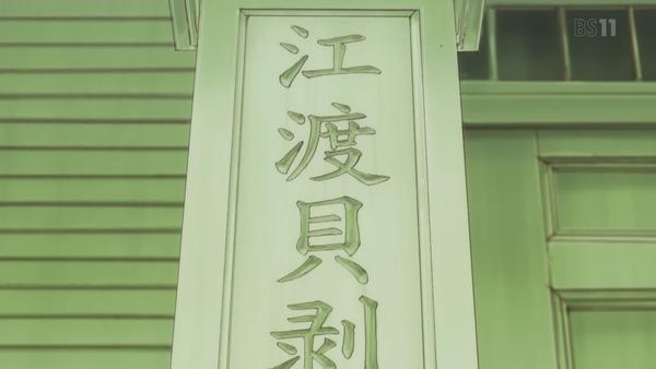 「ゴールデンカムイ」13話(2期 1話)感想 (12)