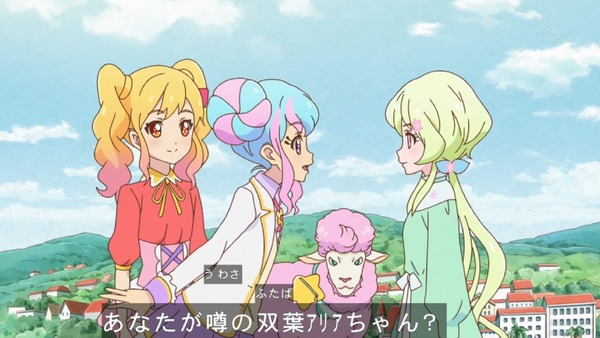 「アイカツスターズ!」第77話 (82)
