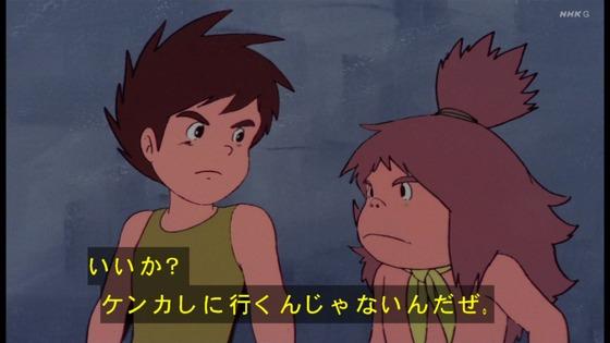 「未来少年コナン」第14話感想  (111)