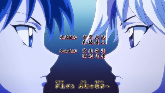 「半妖の夜叉姫」第1話感想 (17)