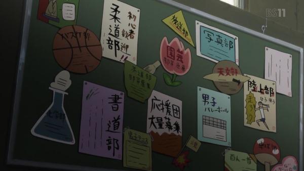 「氷菓」第1話感想 画像  (61)