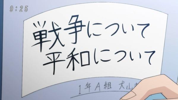 「ゲゲゲの鬼太郎」6期 20話感想 (42)