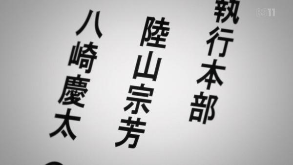 「氷菓」第17話感想 画像 (55)