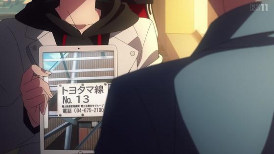 「ヒプノシスマイク」第6話感想 画像 (81)