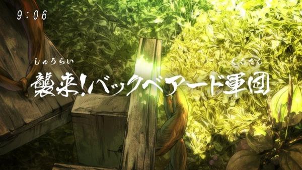 「ゲゲゲの鬼太郎」6期 27話感想 (10)