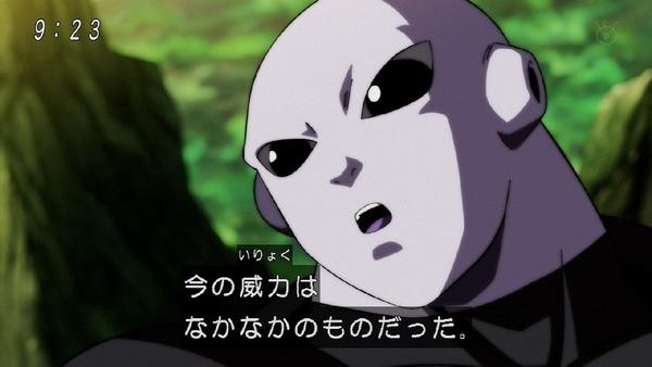 「ドラゴンボール超」122話 (52)