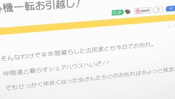 「サクラクエスト」4話 (1)