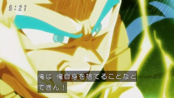 「ドラゴンボール超」122話感想 ブルーより先へ歩み出したベジータ!傲慢VS最強の戦い!!(画像)