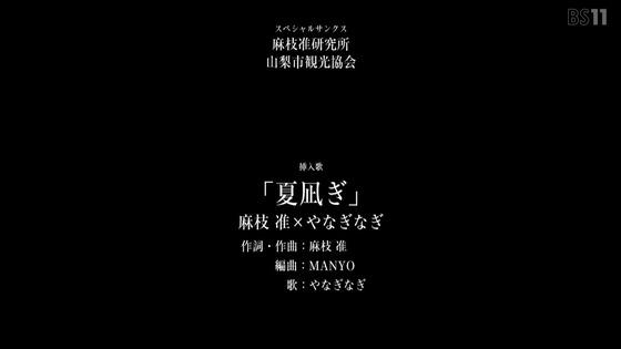 「神様になった日」9話感想 画像 (50)